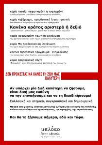 afisa_mploko