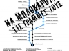 metro_print_small